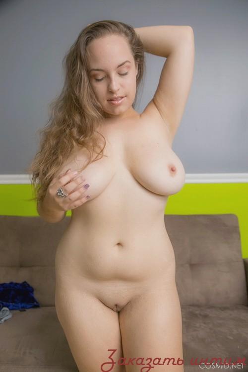 Секс за деньги тула