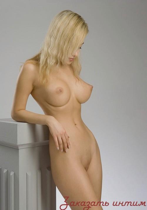 Агапитка фото мои: г Нефтеюганск