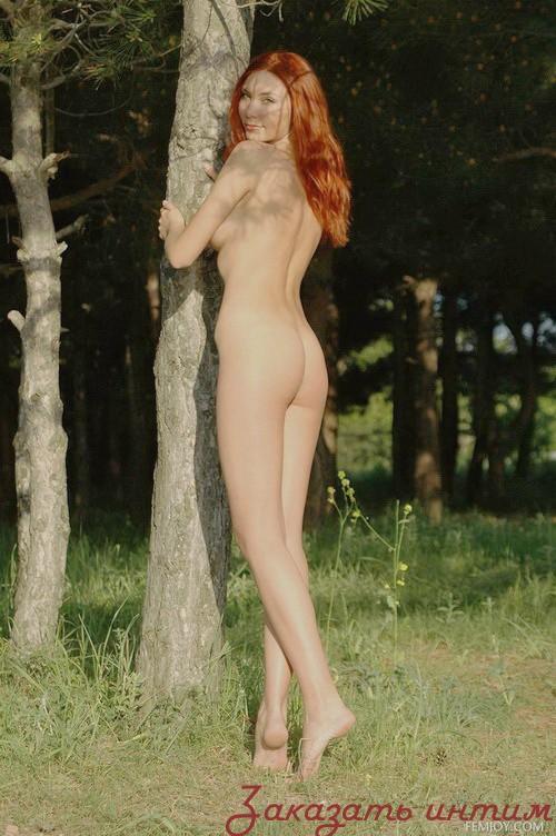 Проститутка куннилингус
