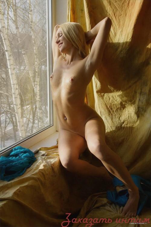 Девушка Камышлов