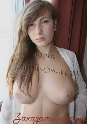 Орсула - профессиональный массаж