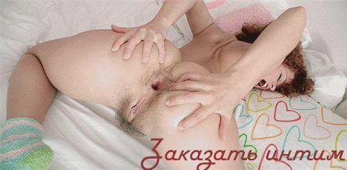 Олга фото 100% тайский массаж