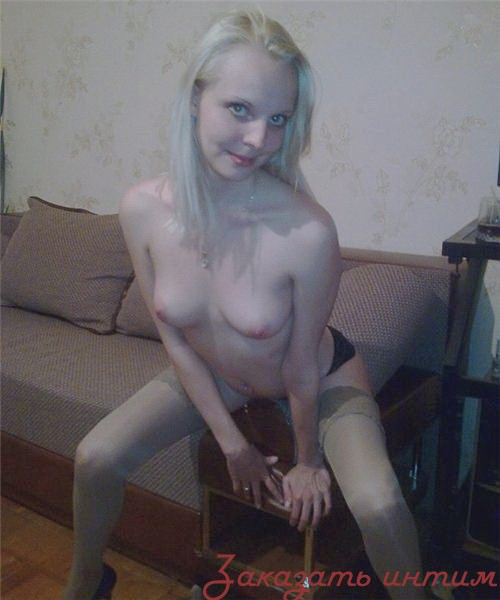 Секс объявление ищу раба в москве