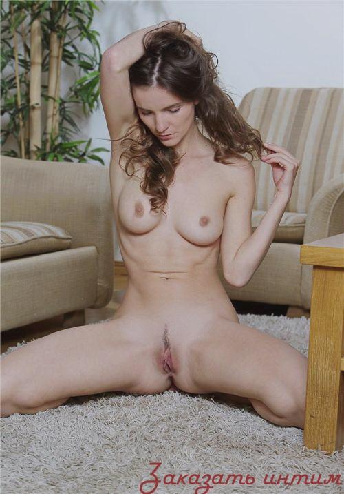 Ольга 100% фото мои анальный секс