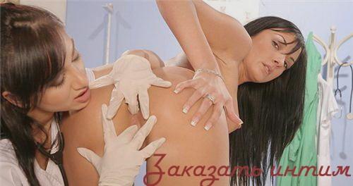 ЛАРА: секс анальный
